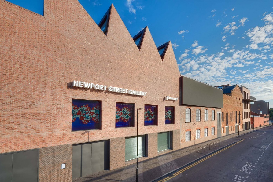Wow factor. Vauxhall's newest gallery. Photo: PR